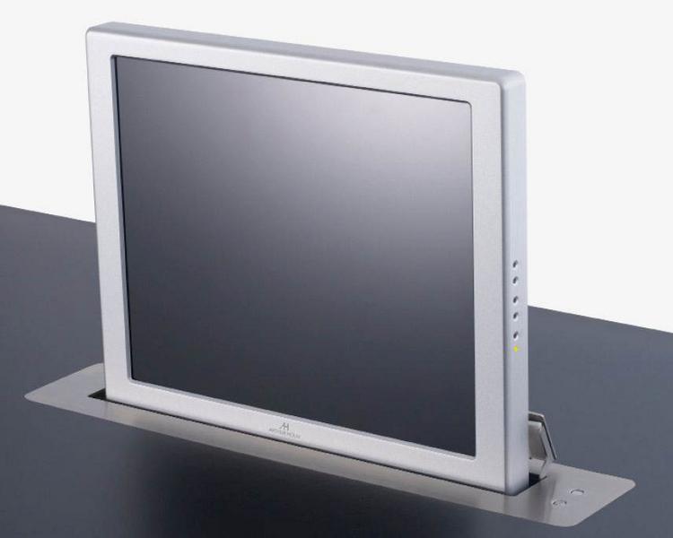 Выдвижной монитор