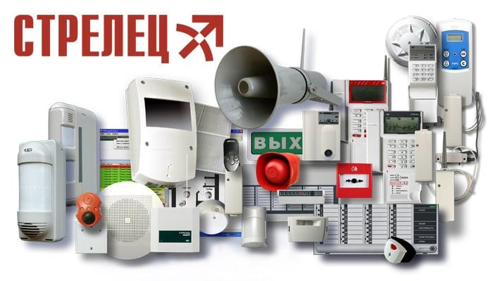 Схема беспроводных систем охранно-пожарной сигнализации