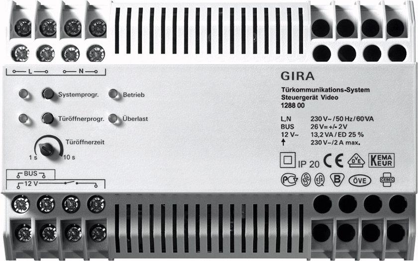 Блок питания модель Gira с выходным напряжением 26 В ±2 В постоянного тока и 700 мА