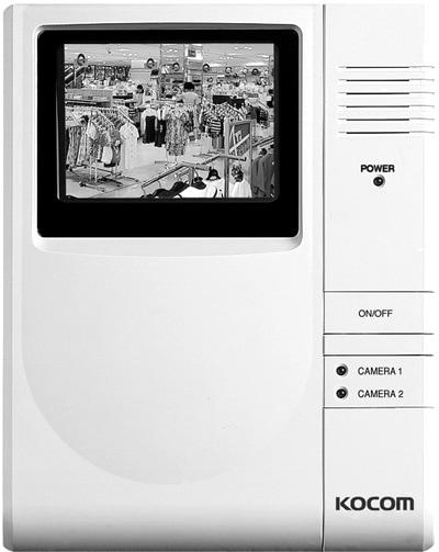 Koсom KMB-600