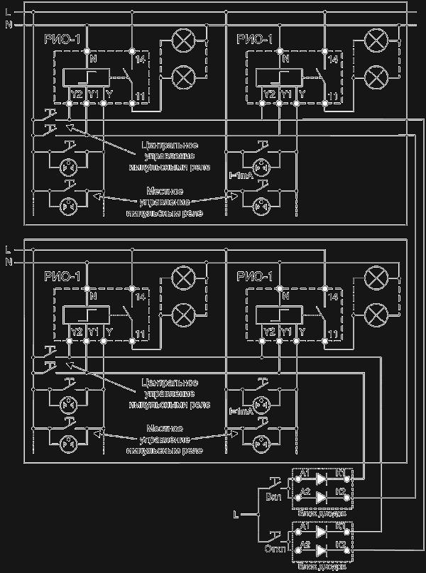 Импульсное реле РИО-1 на Дин рейку