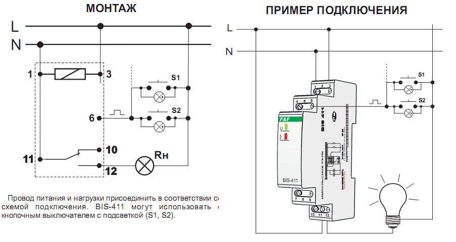 Схема освещения с использованием импульсного реле
