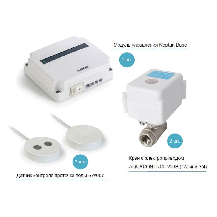 Комплект системы защиты от протечек Neptun AquaControl