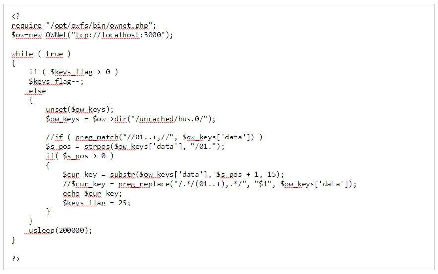 Пример программного кода для РНР программы опроса считывателя