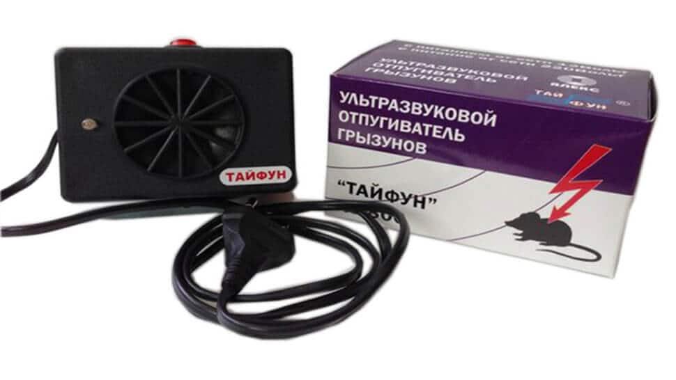 Ультразвуковой отпугиватель грызунов Тайфун ЛС-800